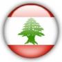 Крутая ава из категории Флаги #1359