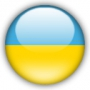 Бесплатная ава из категории Флаги #1407
