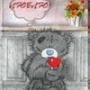 Крутая картинка для аватарки из категории Любовь #2467