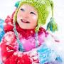 Бесплатная картинка для аватарки из категории Новогодние #2558