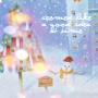Бесплатная ава из категории Новогодние #2637