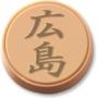 Бесплатная картинка для аватарки из категории Японские #3345