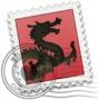 Бесплатная картинка для аватарки из категории Японские #3364