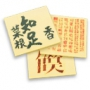 Прикольная ава из категории Японские #3365