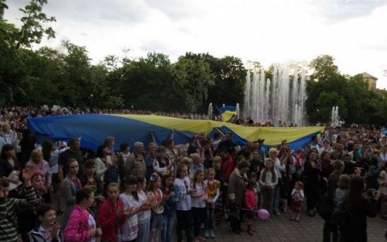 Украину нужно любить тихо: о настоящем патриотизме