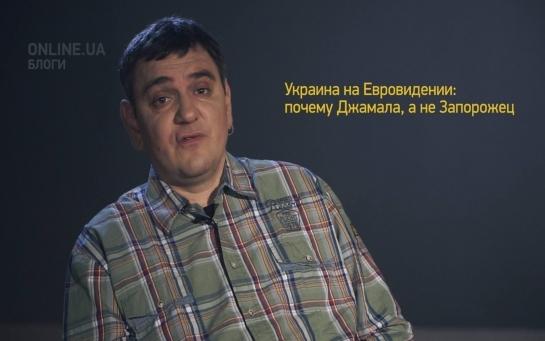 Нижний Тагил, а не Евровидение: об украинце, поющем в России