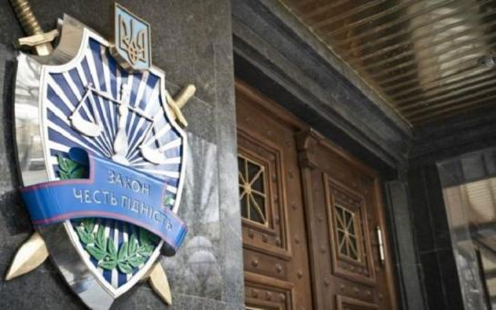 Реформа ГПУ та рік Луценка: суспільству потрібні результати