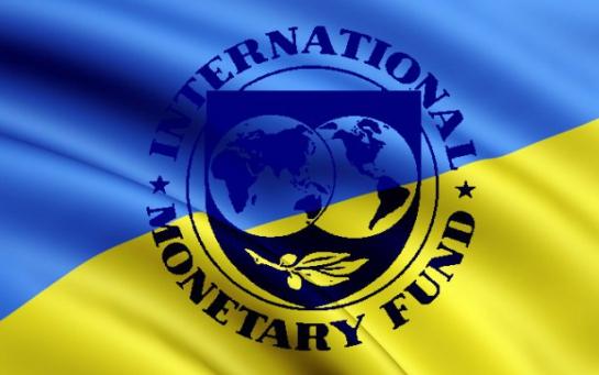 Главное условие, при котором Украине дадут денег