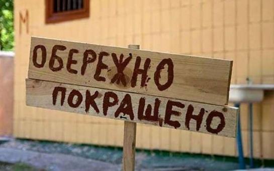 Українці і реформи: чому очікування не збігаються з реальністю
