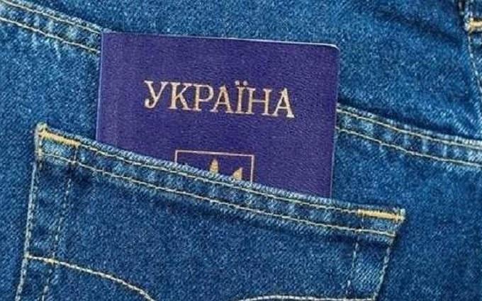 Жители Крыма являются гражданами Украины