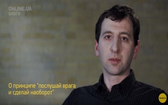 """Как украинцам научиться игнорировать """"советы"""" Путина"""