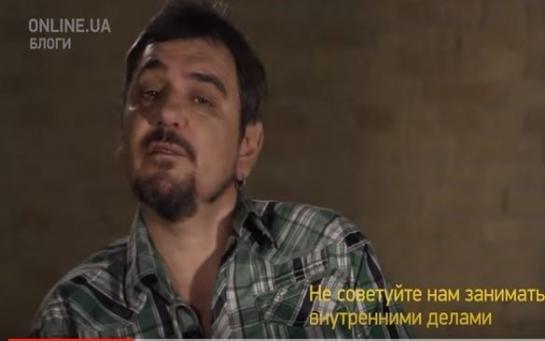 Россияне, не рассказывайте украинцам об их внутренних делах