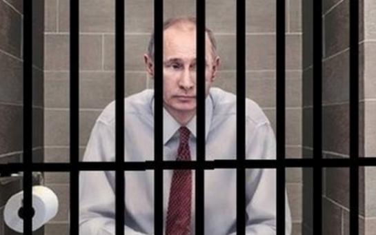 Путину век свободы не видать