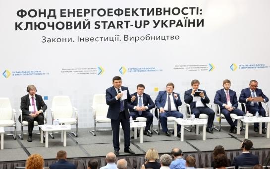 Берите лопату, копайте 10 км: предложение украинцам от Кабмина