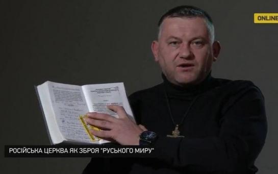 """""""Русский мир"""": в Украине спокойно молятся за захват земель Россией"""