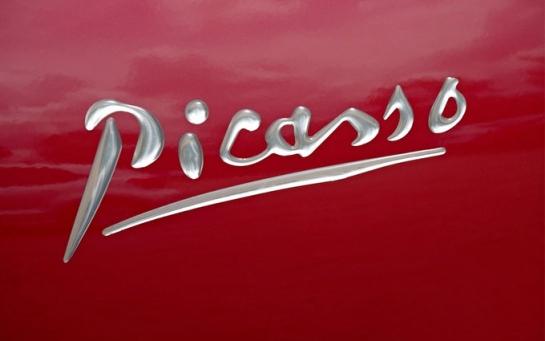 Что вы знаете о Пикассо?