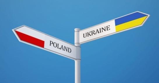 О реакции Украины на польский закон