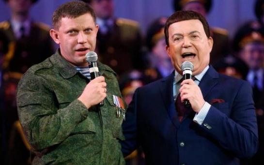 Важные отличия Украины от ДНР