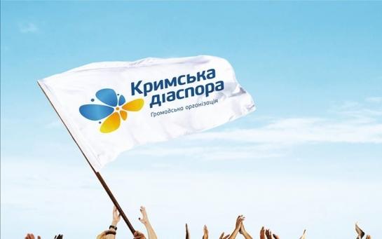 О новом шансе для переселенцев из Крыма и с Донбасса