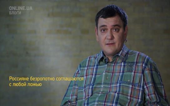 Ложь ведрами: главная причина вранья россиян про украинцев