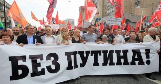 """""""Отличная оппозиция"""" сложилась у Путина"""