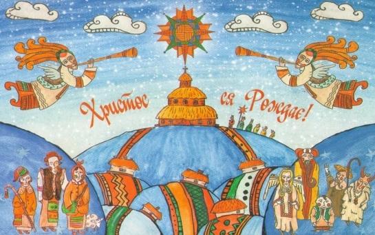 Даже в окопах на Донбассе звучат колядки: о значении Рождества для Украины