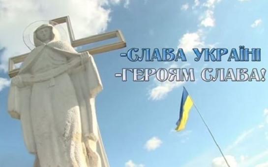 Перемагаймо гріх: як допомогти воскресінню України