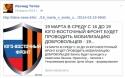 Еще один сепаратист в Киеве: столичный актер агитирует за ДНР и  Путина