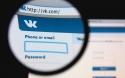 Мир шире, чем форточка: о запрете российских соцсетей в Украине
