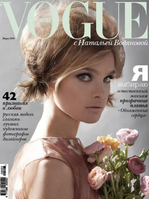 Юбилей русского Vogue