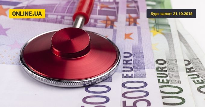 Курс валют на сегодня 21 октября - доллар не изменился, евро не изменился