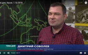 За Гриценко ймовірним противником у Криму вважали татар, а не Росію, - експерт