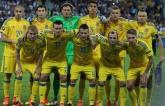 Україна - Північна Ірландія: стартові склади на матч Євро-2016