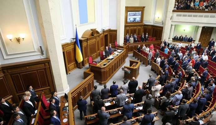 Рада начала первое заседание в этом году (прямая трансляция)