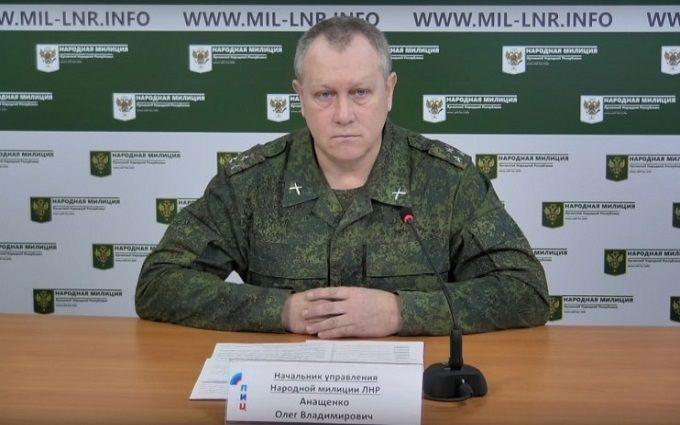 СБУ оприлюднила перехоплення розмови вбитого ватажка ЛНВ: з'явилося відео