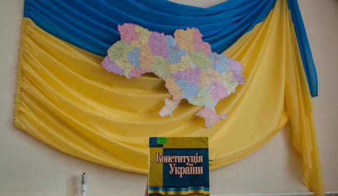 Изменения по децентрализации рассмотрят после вердикта КС - нардеп