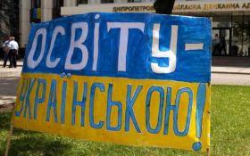 """Венеціанська комісія прокоментувала український закон """"Про освіту"""""""