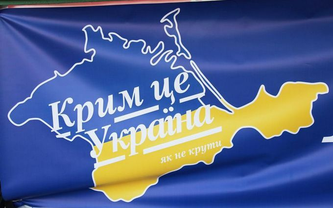 Україна зробила важливий хід проти російської пропаганди в Криму