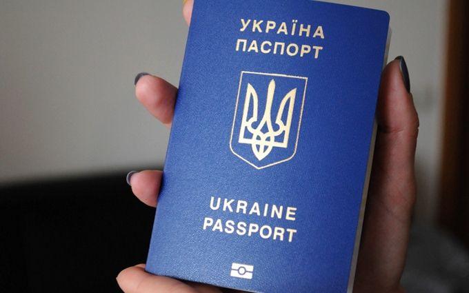 Еще три центра Киева начали выдавать биометрические документы