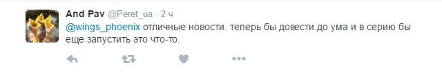 Пастор схвалює: в Україні запустили нову ракету, з'явилися фото (2)