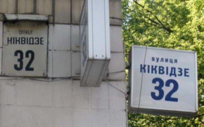 В Киеве улицу могут назвать в честь чеченца, погибшего в АТО