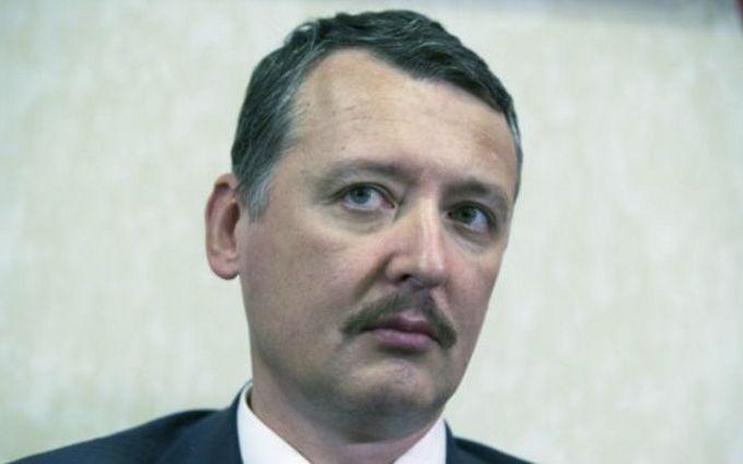 Бойовик Стрєлков знову зібрався «захищати росіян» за межами РФ