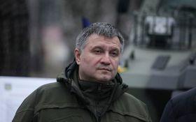 Проект разработан - Аваков выступил с громким заявлением