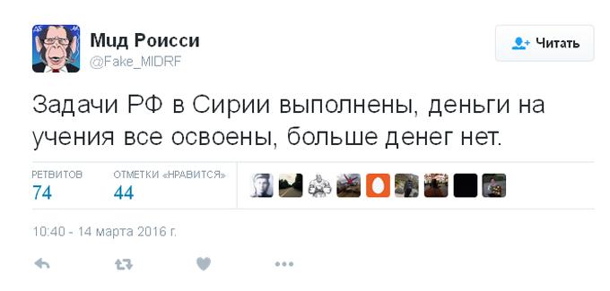 Соцсети штормит после новости о выводе Путиным войск из Сирии (2)