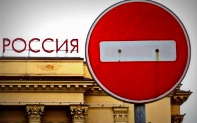 В Україні прийняли рішення щодо санкцій проти Росії