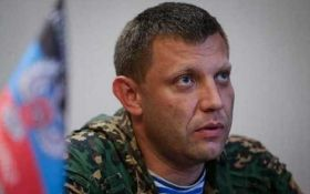 """Захарченко """"объяснил"""" причины конфликта на Донбассе"""