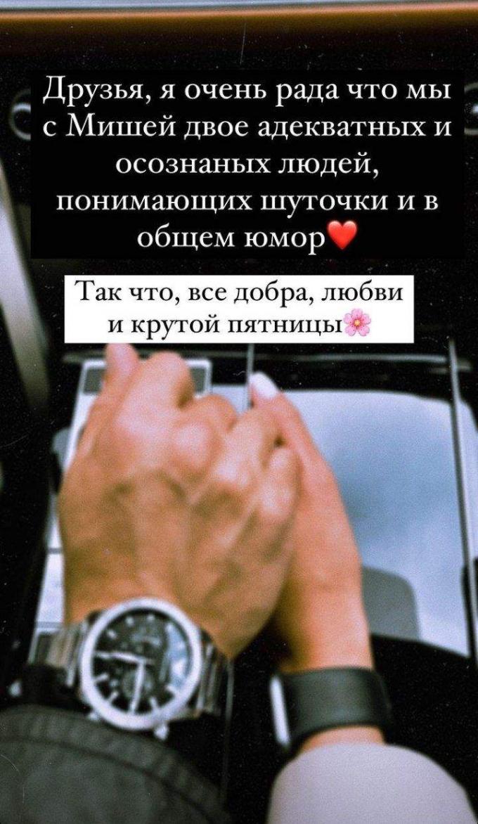 """Я не ту обрав — Богдан прокоментувала злите листування """"холостяка"""" з Лесею Нікітюк (2)"""