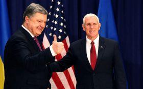Пенс і Порошенко не стали слухати Лаврова в ООН