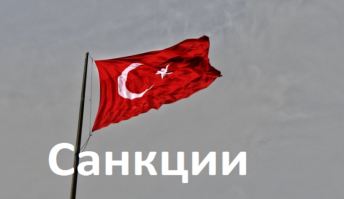 Самопроголошена Абхазія запроваджує санкції проти Туреччини
