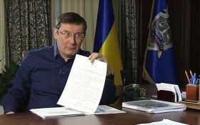 Луценко показал важнейшие документы по Януковичу: опубликовано видео